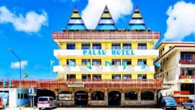 فندق بالاو PALAU HOTEL
