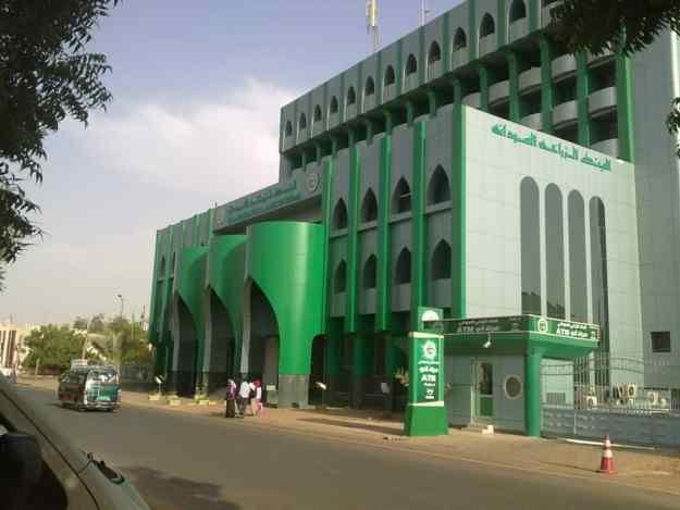 البنك الزراعي السوداني