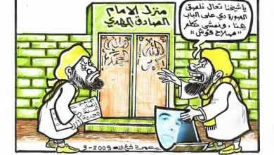 جماعة أنصار السنة تهاجم الصادق المهدي ... كاريكاتير عمر دفع الله