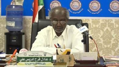 وزير الثروة الحيوانية د. عادل فرح
