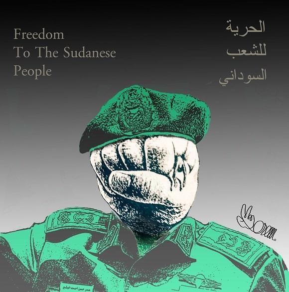 الحرية للشعب السوداني