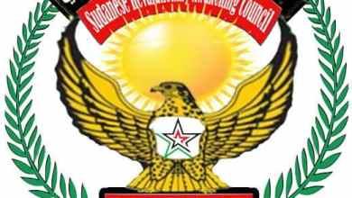 مجلس الصحوة الثوري السوداني
