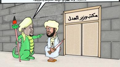 حزب الامة ... كاريكاتير عمر دفع الله