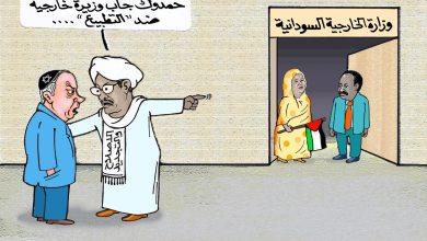 وزيرة الخارجية واتفاقية التطبيع مع اسرائيل ... كاريكاتير عمر دفع الله