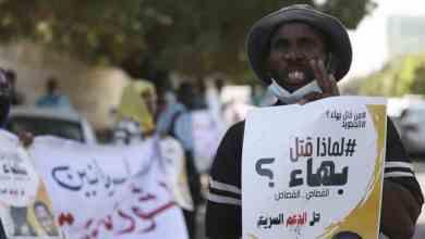 """متظاهرون يطالبون بإغلاق مقر """"قوات الدعم السريع""""، الخرطوم، السودان، 14 يناير/كانون الثاني 2021. © 2021 أسوشيتد برس/مروان علي"""