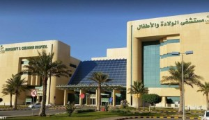 مستشفى الولاده والاطفال بمكه