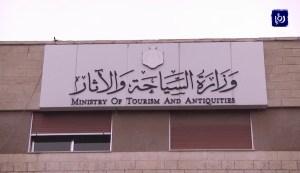 قيمة المبلغ المسموح السفر به من السعودية ؟