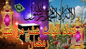 اجمل تهنئة رمضان 2022