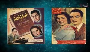 اول فيلم ملون عالمي و مصري