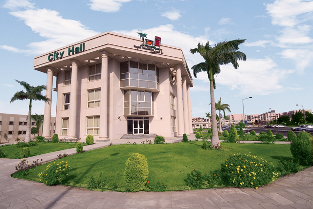 Al Rehab City Hall