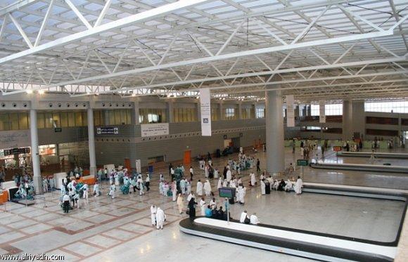 جريدة الرياض إنترنت بالمجان في مطار الملك عبدالعزيز الدولي