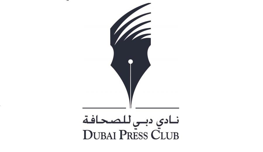 مسابقة لتصميم شعار دبي عاصمة الإعلام العربي 2020 أخبار صحيفة