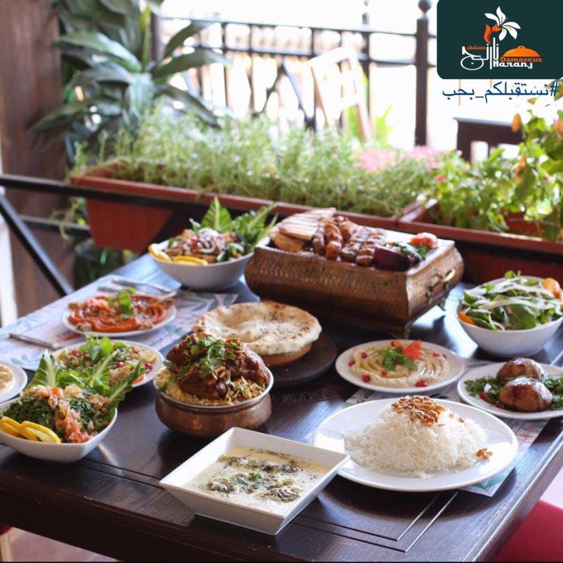 مطعم نارنج دمشق الخبر