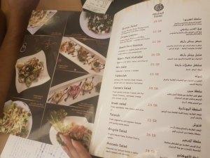 مينو مطعم بالكوني الدمام