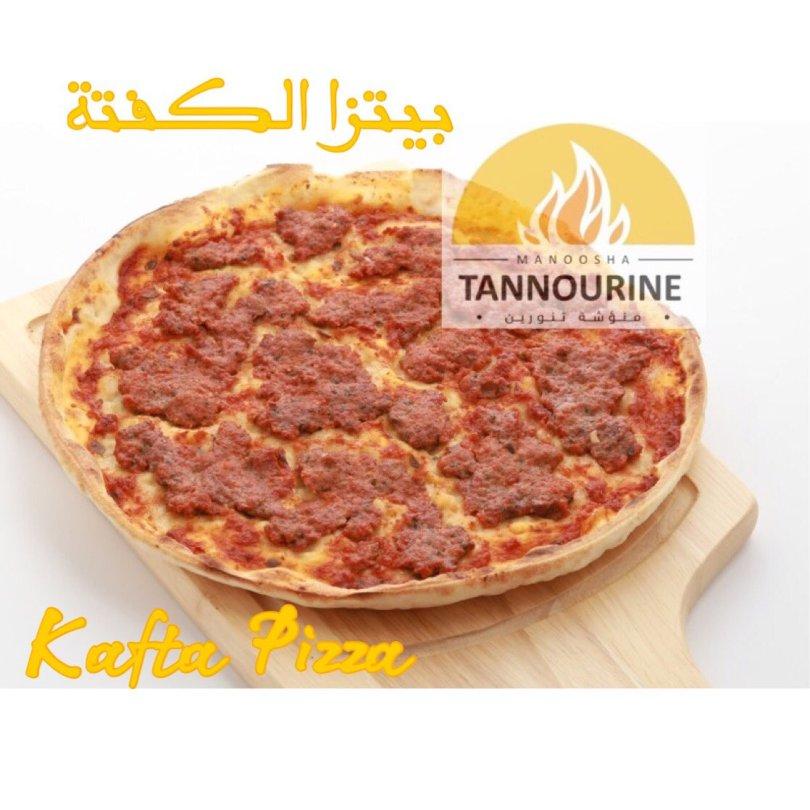 أكلات مطعم tannourine