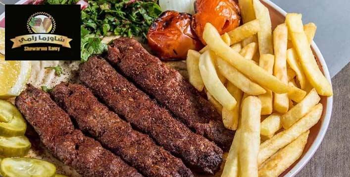 عنوان مطعم شاورما رامي الخبر