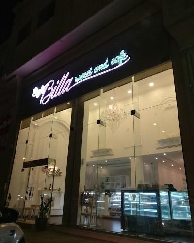 مقهى بيلا سويت الدمام