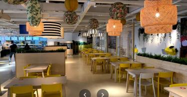 مطعم ايكيا الظهران