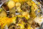 مطعم الشیف الحضرمي الدمام