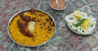 مطعم الشعبة البخاري