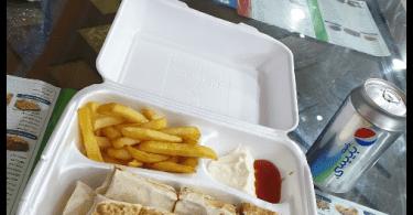 مطعم بطوطة الخبر