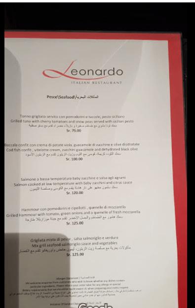 منيو مطعم ليوناردو الخبر