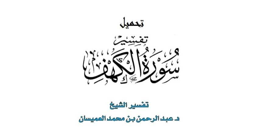 Abu Bakr Al-Siddique Islamic Center