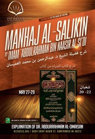 "Explanation Of The Book of Fasting From ""Manhaj Al-Salikin"""