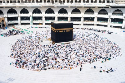 La Mecque - Kaaba - Alsirate voyage - Hajj & Omra