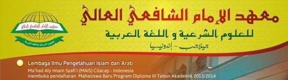 banner-2-MAIS-ma'had-aliy-imam-syafii