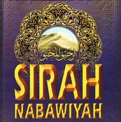 sirah-nabawiyah-mubarakfuri