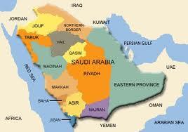 Arab Saudi dan Yordania Tetapkan Awal Ramadhan 10 Juli 2013
