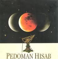 Menentukan Awal Ramadhan Dengan Ilmu Hisab..?