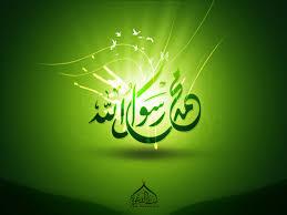 Nasab Nabi Muhammad dan Mimpi Rabi'ah
