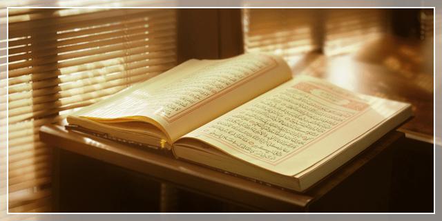 Mendulang Hikmah Sebuah Kisah