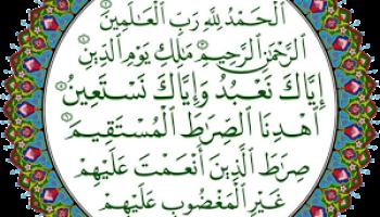 Tafsir Surat Al Fatihah Situs Dakwah Informasi Islam
