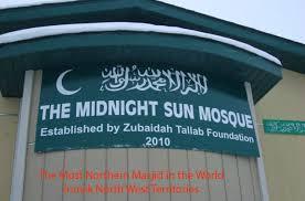 masjid kutub