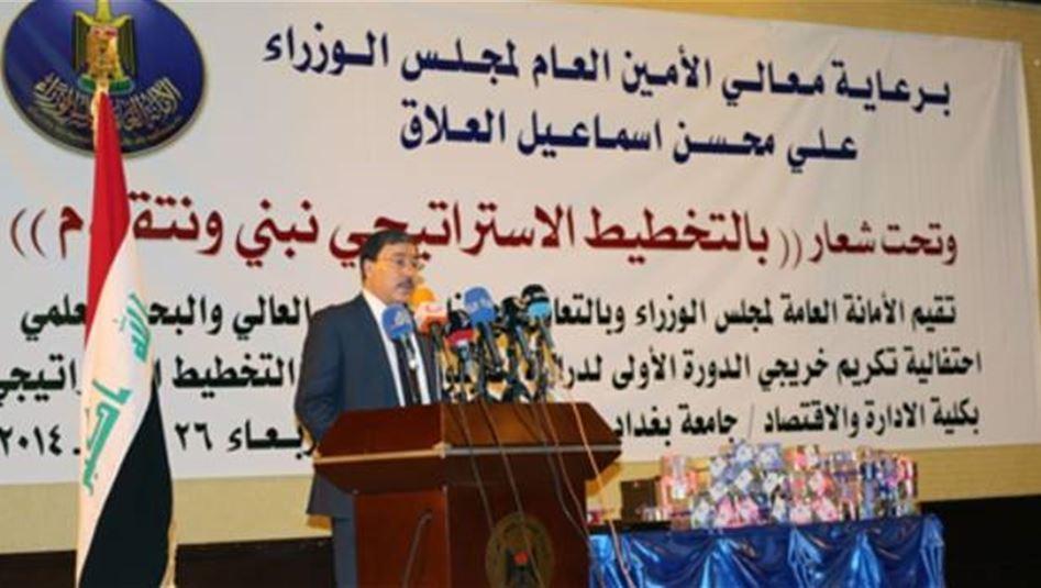 امانة مجلس الوزراء تعلن توسيع المقاعد لمرشحي مؤسسات الدولة لدراسة الدبلوم العالي