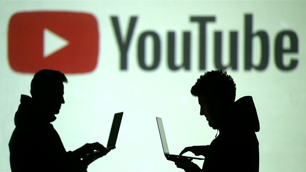 يوتيوب يطرح ميزات جديدة | تكنولوجيا