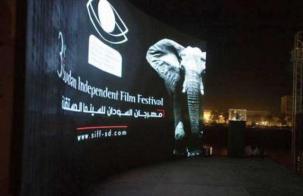 """""""غربة"""" يفوز بجائزة """"الفيل الاسود"""" فى مهرجان السودان للسينما"""