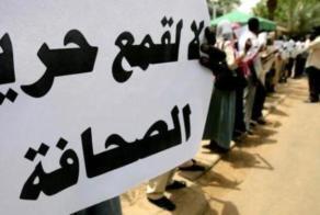 """""""شبكة الصحفيين"""" تطالب السلطة برفع يدها عن الصحافة وتدين اعمال """"القتل"""""""
