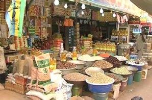 الخرطوم: تراجع الصادرات بنسبة (32,4%) من العام الماضي