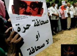 نيابة أمن الدولة تبدأ تحقيقات مع صحافيين قابلوا الاتحاد الأووربي في الخرطوم