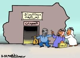 كاركاتير عمر دفع الله عن تجنيس البدون في السودان