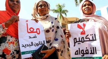 الصحافيون السودانيون يعترضون على أسوأ قانون منذ الاستعمار