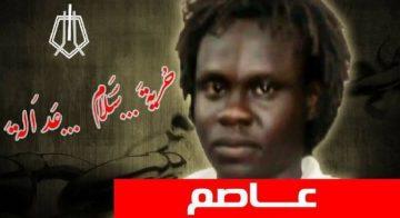 """""""المؤتمر السوداني"""":غياب عاصم عمر عن المحكمة سببه """"إصابات التعذيب"""""""