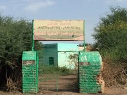 """من """"الكمبو"""" إلى بريطانيا والاتهام بالإرهاب..قصة مهاجر سوداني"""