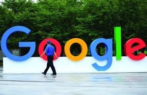 معاناة «غوغل» … بين فضائح التحرّش والنتائج المالية المخيّبة