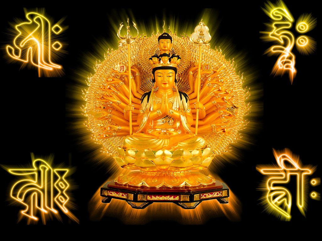 Guan Yin - Thousand-armed-avalokitesvara-hrih-1024