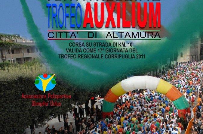 23° Trofeo Auxilium